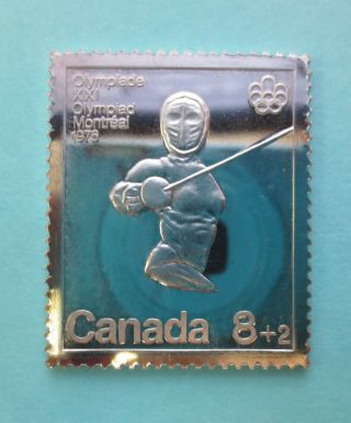 1976 Montreal Xxi Olympiad 0.  999 Silver Stamp 15.  55 Grams Fencing photo