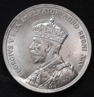Canadian 1935 King George V 80 Silver Dollar photo