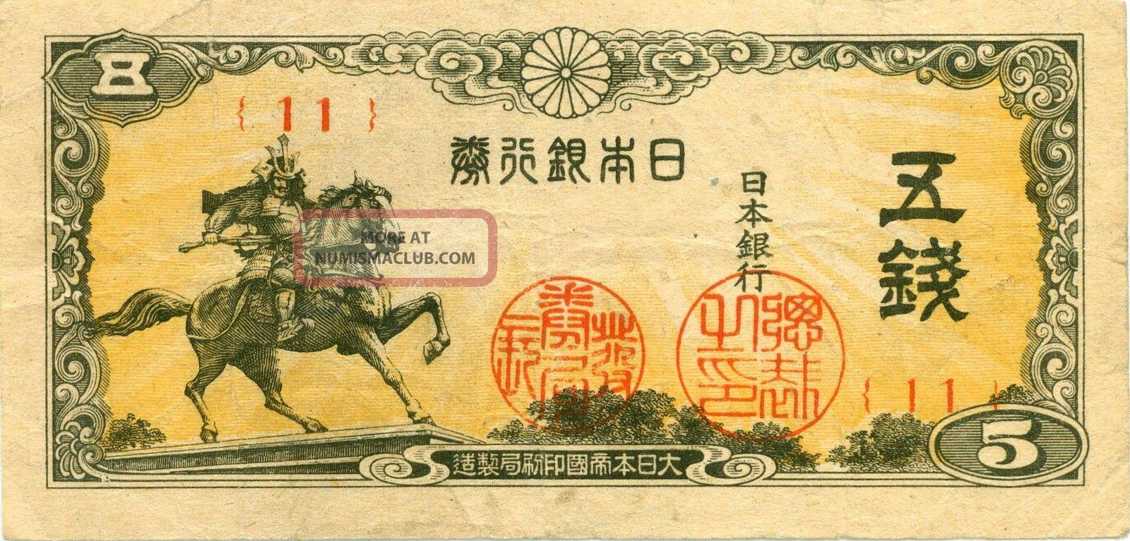 130403 Japan_5_sen_11_world_war_ii_paper_money_currency_bank_note__circ_ on Number Bonds To 10