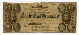 1855 $10 The Bank Of East Tennessee Note photo
