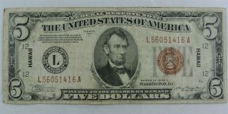 $5 1934 A Hawaii Silver Certificate - Wwii Emergency Issue - Very Good photo