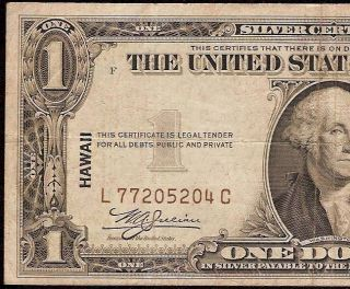 1935 A $1 Dollar Bill Wwii Hawaii Silver Certificate Old Paper Money Us Currency photo