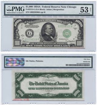 $1,  000 1934a Federal Reserve Note Chicago - Frn - Pmg 53 Net - About Unc photo