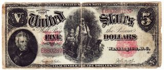 Difficult Series 1907 Wood Chopper Large United States $5 Five Dollar Note photo