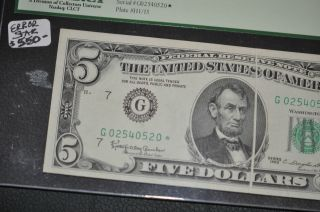 1963 $5 Fr 1967 - G Star Note Error Gutter Fold On Face.  Pcgs 63 Ppq photo