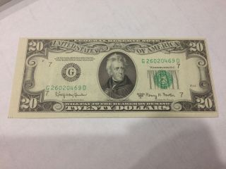 1950 E $20 Dollar Bill Shift Error Crisp Note photo
