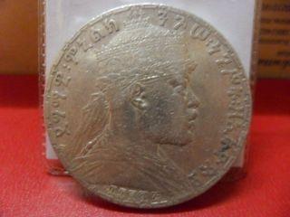 Ethiopia - Manelik Ii - Birr 1895 - Silver photo