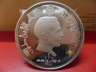 Jordan - One Dinar 1969 (proof Silver) photo