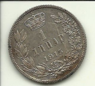 Yugoslavia Serbia Dinar,  1915 Km 25 photo