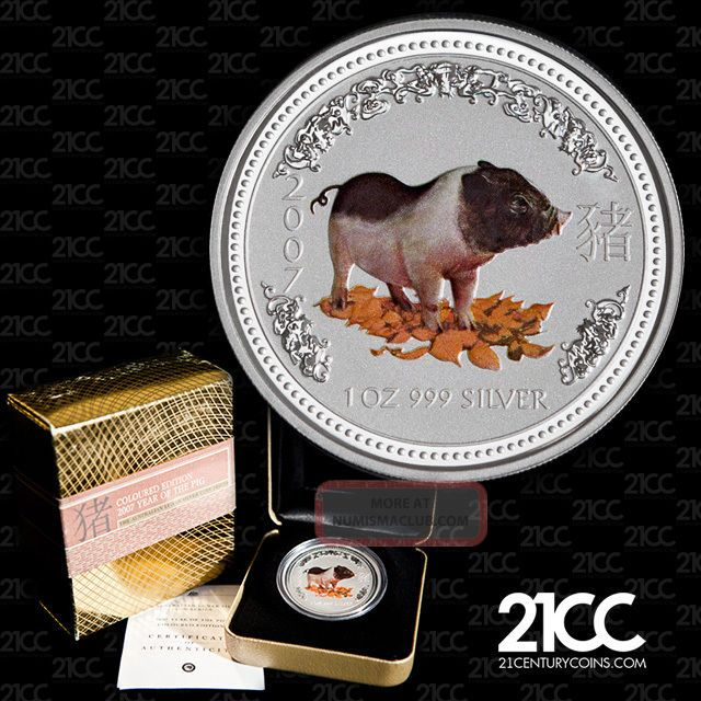 2007 Australia Year Of The Pig 1oz Silver Color Coloured