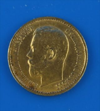 1897 Russian 5 Roubles Gold Coin photo