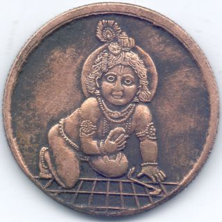 1818 Ladoo Gopal East India Company Uk Half Anna Rare
