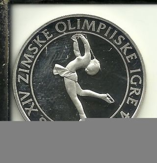 Yugoslavia 100 Dinara,  1983,  Figure Skating,  1984 Winter Olympics Km 98 photo