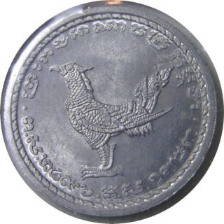 Elf Cambodia French 10 Centimes 1953 Bird Statue photo