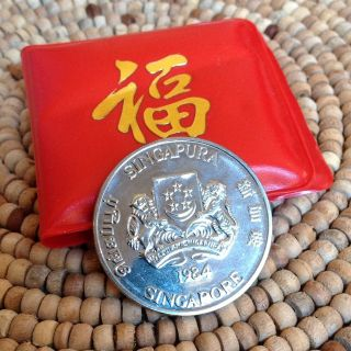 Singapore 1984 10 Dollar Coin - Year Of The Rat photo