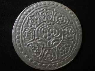 Tibet Ga - Den Tangka (1 - 1/2 Sho) - 1912 - 22 - Y F13.  4 - No Recognised Type - 8 photo