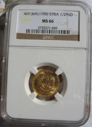 Syria 1950 1/2 Pound Ngc Ms - 66 photo