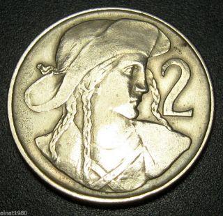 Slovakia 2 Koruny Coin 1947 Km 23 photo