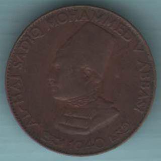 Bahawalpur State - 1940 - Mohd.  Sadiq - Quarter Anna - Rare Coin K - 3 photo