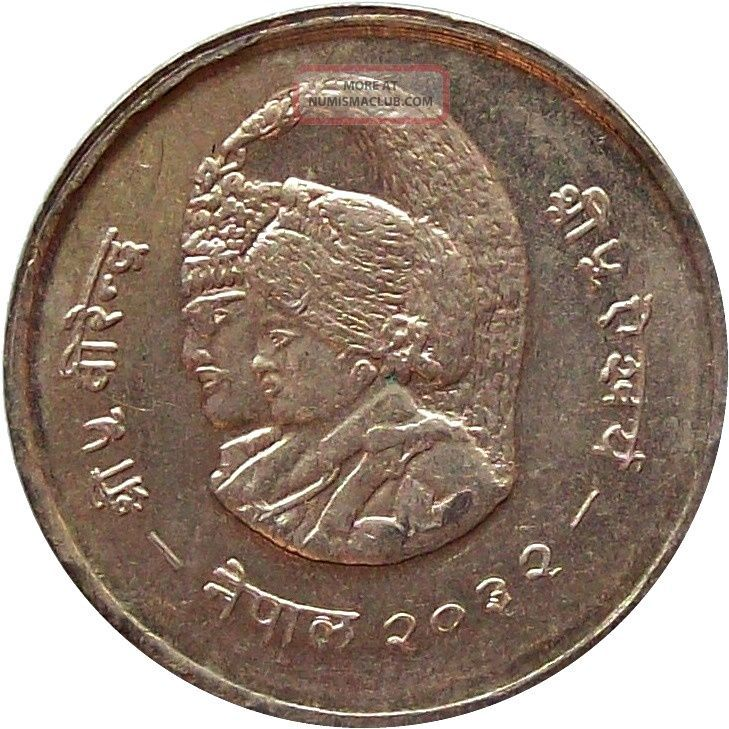 10 rupee coin information