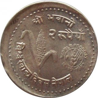 Nepal Error 2 - Rupees Fao Coin Off - Center Error 1981 Km - 832 Uncirculated Unc photo