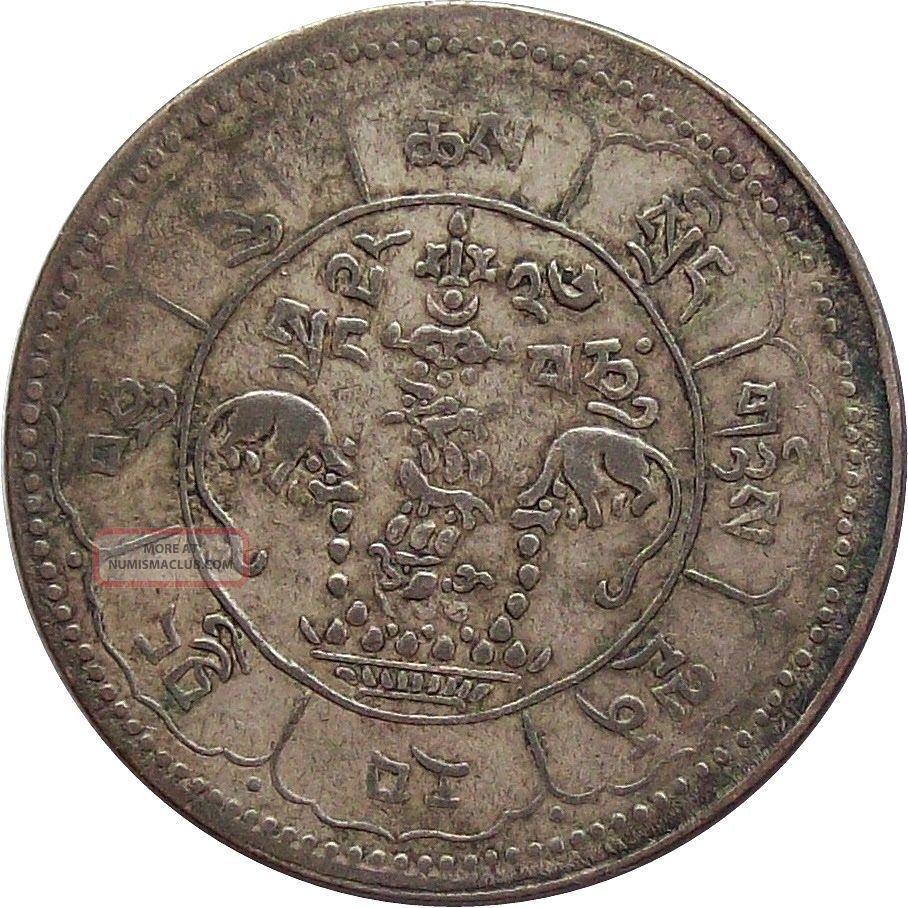 Tibet 10 Srang Billon Coin 1952 Ad Be16 26 Cat No Y 29a Very Fine Vf