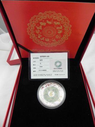 2012 Laos 2 Oz Silver Jade Proof Dragon Gold Gilded Lunar Coin photo