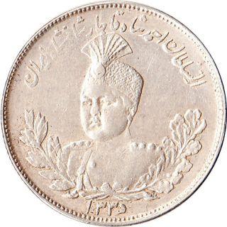 1916 (ah 1335) Iran (persia) 2000 Dinars = 2 Kran Silver Coin Ahmad Shah Km 1057 photo