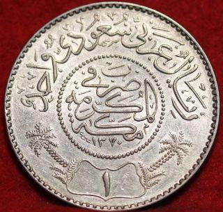 1950 Saudi Arabia 1 Riyal Silver Foreign Coin S/h photo