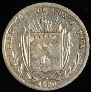 Costa Rica 50 Centavos,  1890 Gw.  Km 124. photo