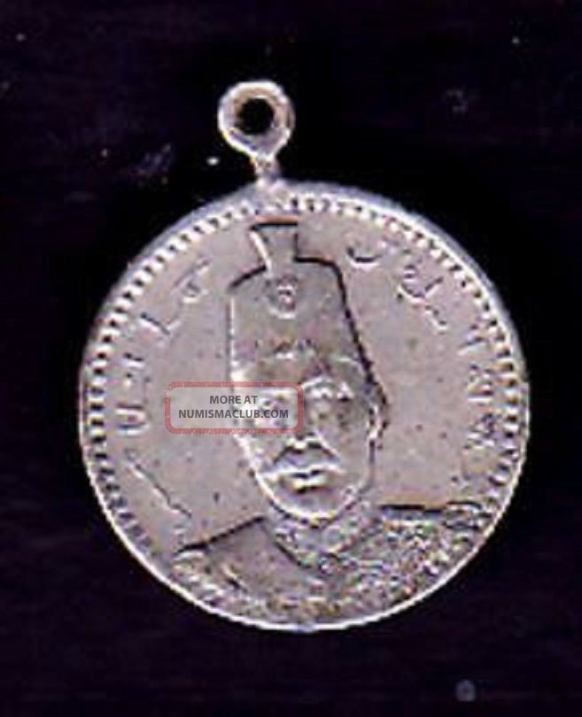 Ottoman Empire Silver W W I Medal,  2.  4g,  18mm, Middle East photo