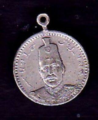 Ottoman Empire Silver W W I Medal,  2.  4g,  18mm, photo