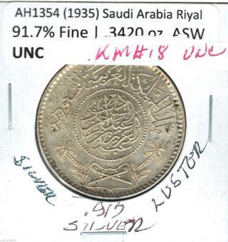 1935 Saudi Arabia Riyal Silver.  917 Fine.  3420 Ounce,  Luster Unc Km 18 photo