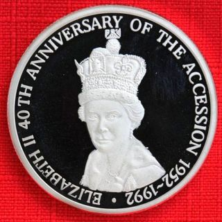 Turks & Caicos J 1993 20 Crowns Accession 40th,  1 Tr Oz Silver Proof,  Top Grade photo