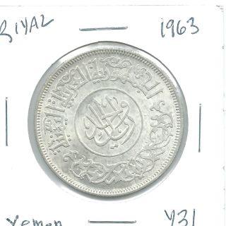 Yemen Ah1382 - 1963 Riyal Silver Coin Y - 31 Choice Bu photo