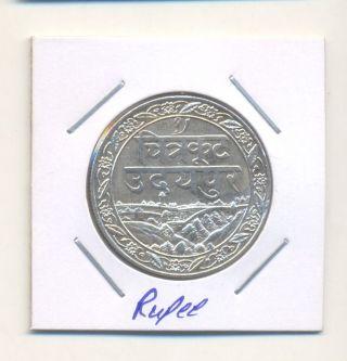 India Mewar State One Rupee Silver Coin Fatteh Singh Rare. photo