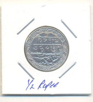India Mewar State 1/2 Rupee Silver Coin Fatteh Singh Rare. photo