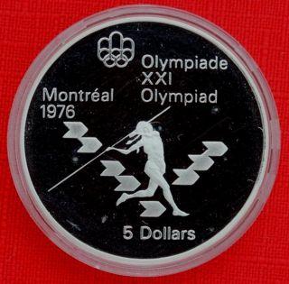 Canada: 1975 $5 Olympics