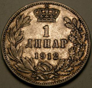 Serbia 1 Dinar 1912 - Silver - Petar I.  Karađorđević - Vf,  - 2663 photo