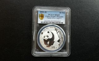2001 Pcgs Ms69 China Silver Panda Coin S10y (large D) photo