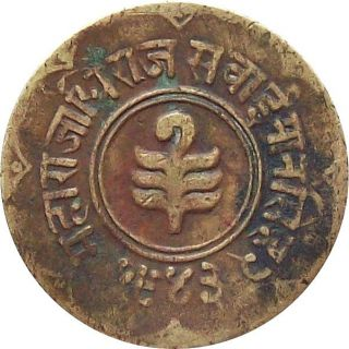 Jaipur India 1 - Anna Brass Coin King Man Singh Ii 1943 Ad Km - 185 Very Fine Vf photo