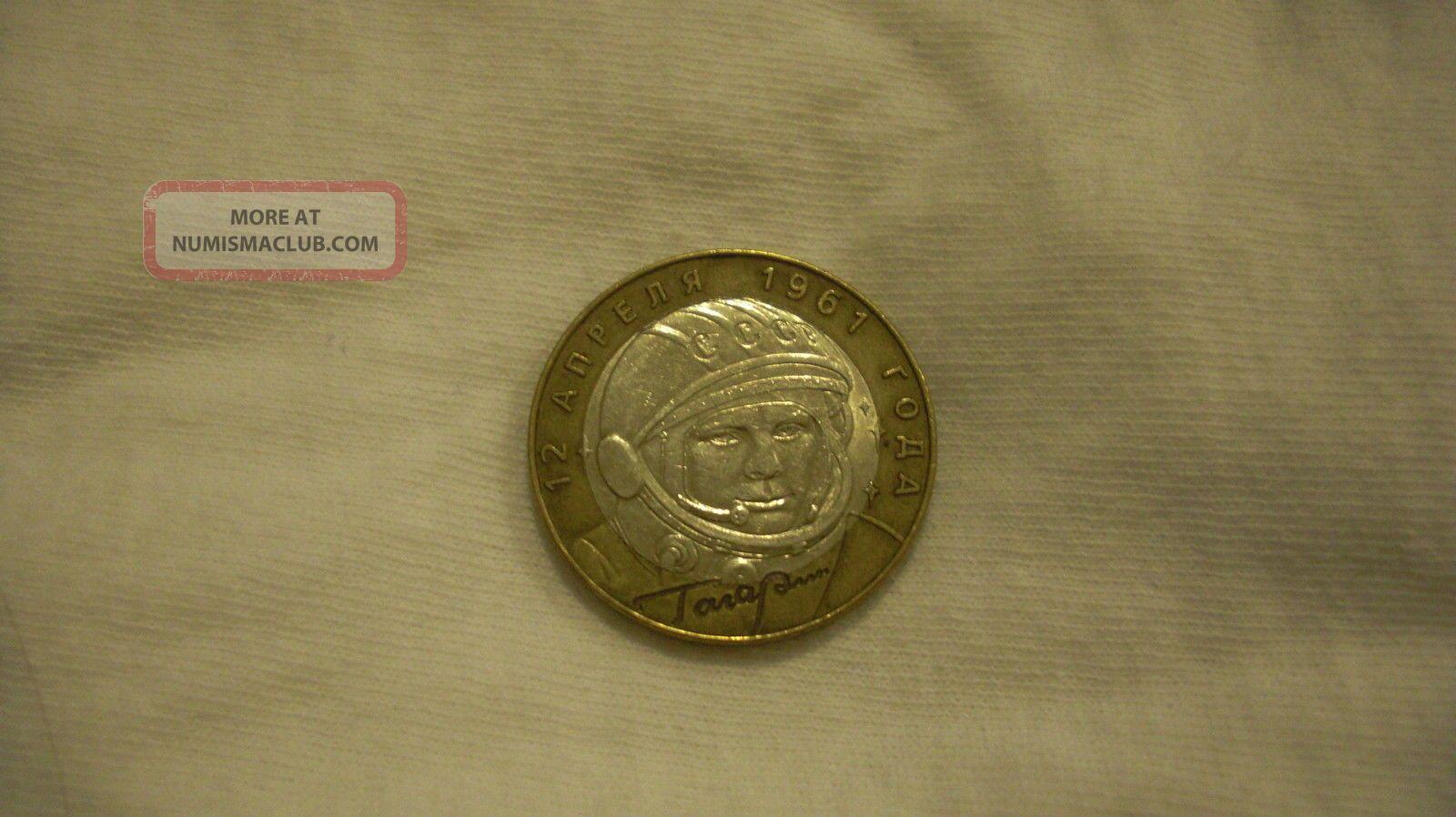 Rare Bi - Metallic Russian Coin 10 Rubles 2001 Yuri ...