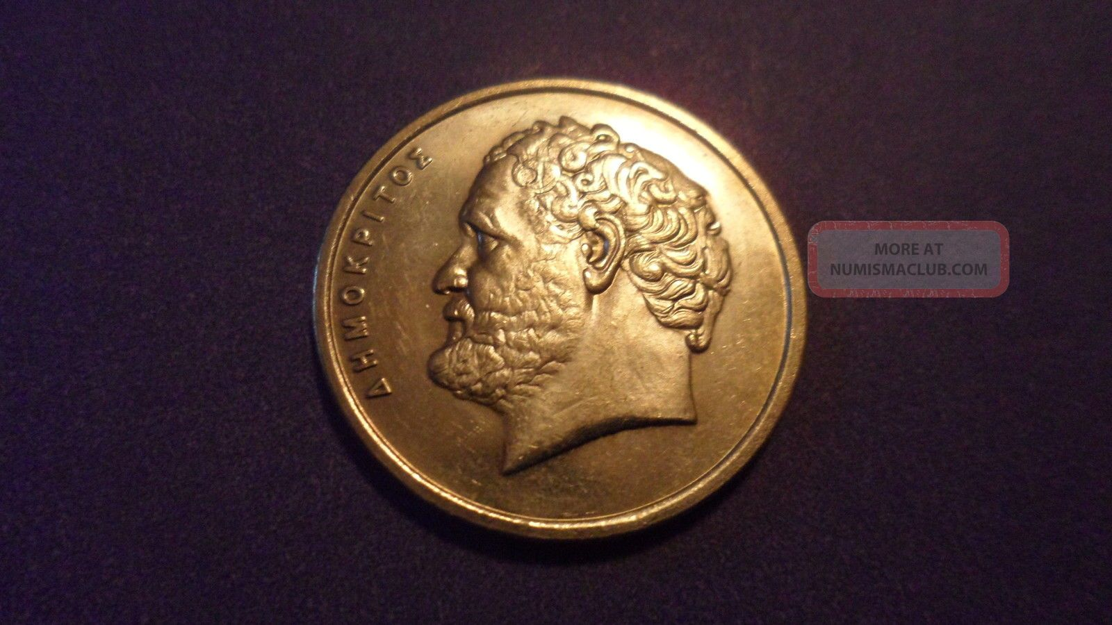 Greece 1994,  Ten Drachmes.  Nicely Detailed. Coins: World photo