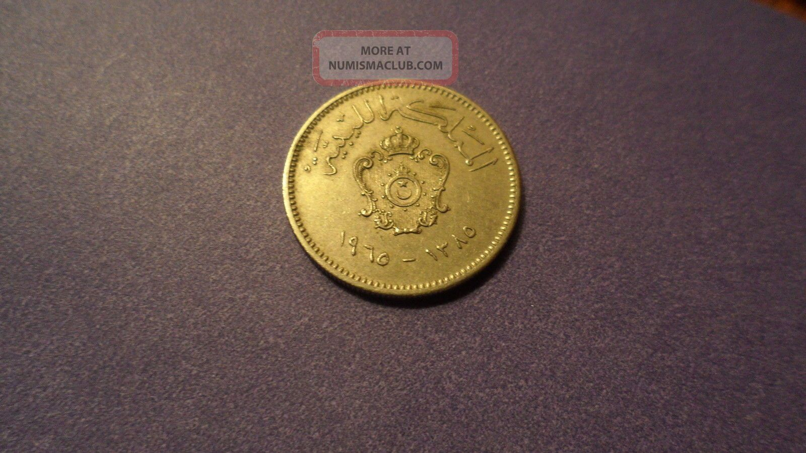 Libya 1965.  Ah1385,  Ten Milliemes.  One Year Type. Coins: World photo