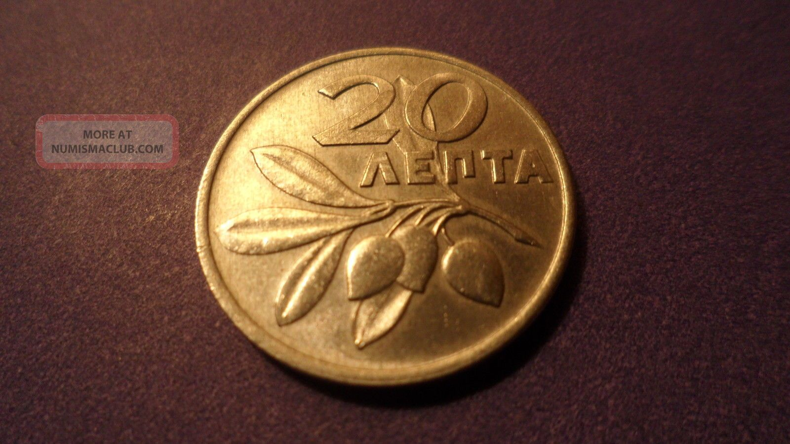 Greece 1973,  Twenty Lepta.  One Year Type. Coins: World photo