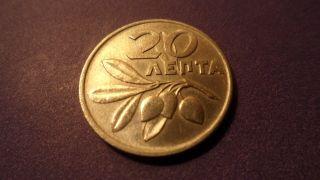 Greece 1973,  Twenty Lepta.  One Year Type. photo