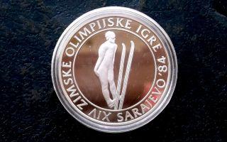 1983 Yugoslavia 500 Dinara.  925 Silver Proof Olympics Sarajevo Olympics Km 102 photo