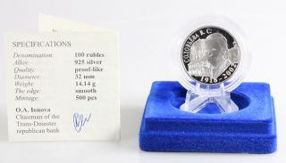 2008 Transnistria 100 Rubles Solovieva V.  S.  Proof Silver Coin photo