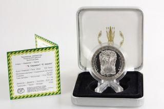 2006 Artists Of Kazakhstan 500 Tenge E.  Sidorkin Silver Proof Coin & Ogp photo