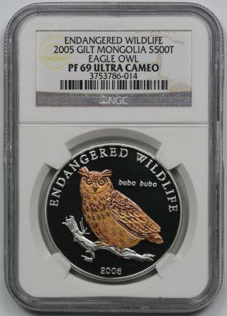 2005 Gilt Mongolia Eurasian Eagle Owl Silver 500 Togrog Pf 69 Uc Ngc Bubo Bubo photo